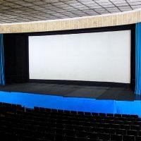 Los cuatro fantásticos: los cines monosala de León que han sobrevivido al cambio de siglo.  Vol. I. Cine Mary